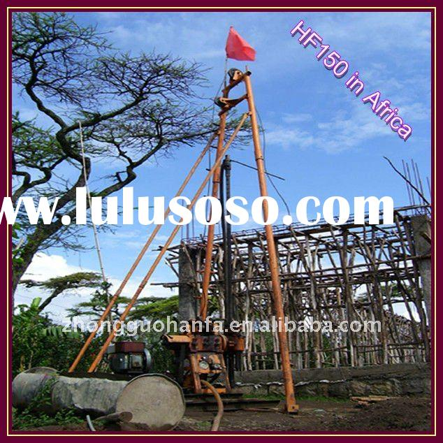 salable rig in the market! HF150 water well drilling rig