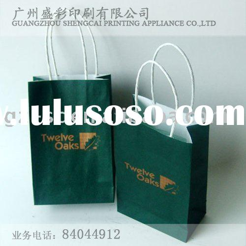 small kraft white paper bags