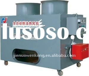 DIESEL FIRED AIR HEATER SPECIALLY FOR INDUSTRIAL/GREENHOUSE/POULTRY FARM
