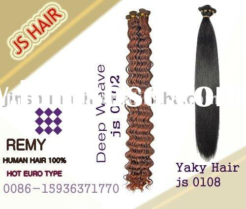 FEATHER HAIR EXTENSIONS - FACTORY DIRECT - HUMAN HAIR DEEP WEAVE NEW 0125 24 INCH LONG