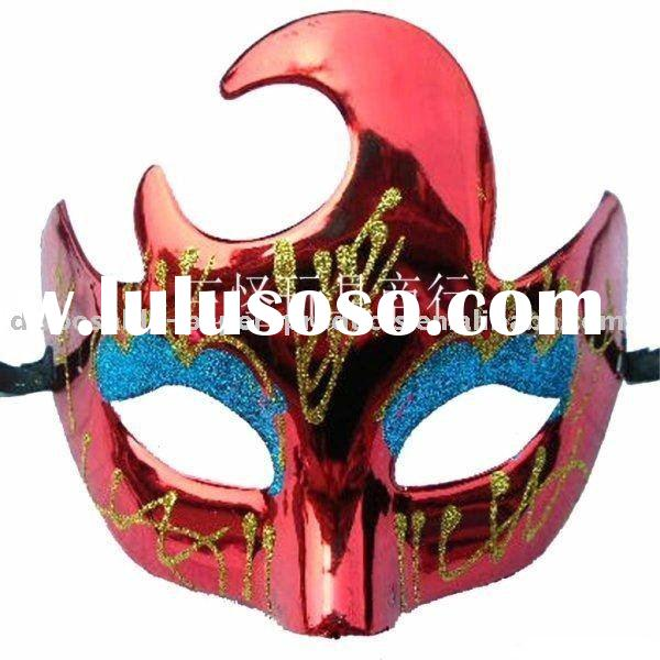 Venetian Masquerade Mask Eye Costume Party Fancy Dress