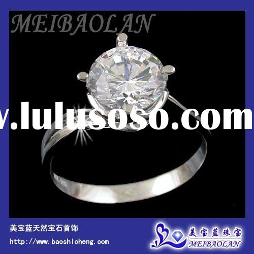 18k White Gold Diamond Wedding Ring (D4282)