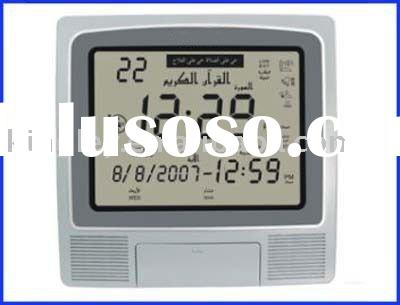 Brand new Digital QURAN AZAN CLOCK Muslim islamic