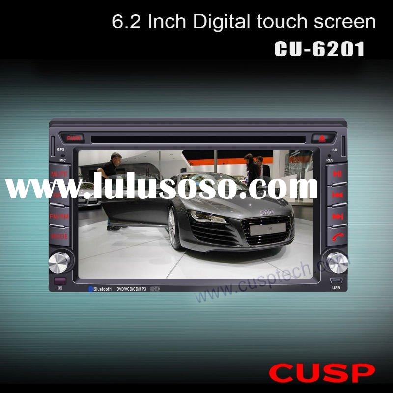 Car DVD Players|In Car Video GPS Navigation Systems|In Dash DVD