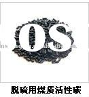 Coal based activated carbon for desulphurization