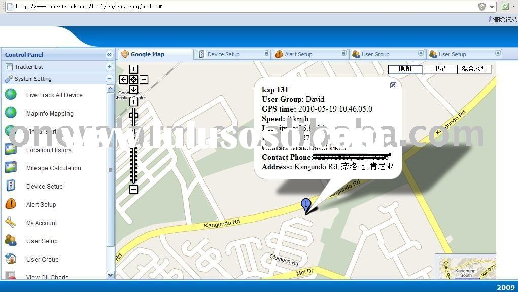 Gps car tracker with online gprs web based tracking system_onertrack.com