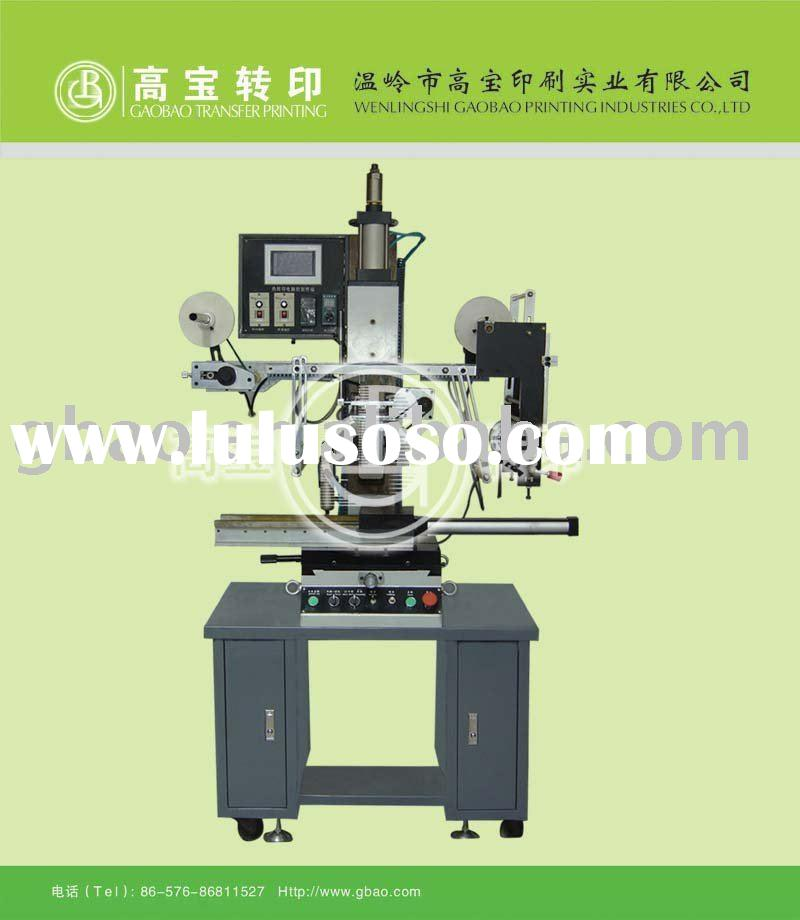 Heat transfer printing machine for small plane and bend surface