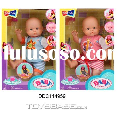 Lovely battery operated bath doll toy electric baby doll with sound and shake