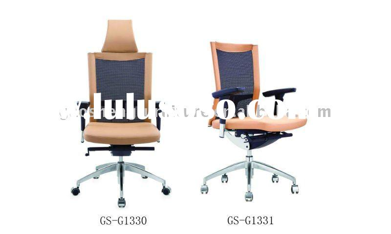 Manager high back office chair