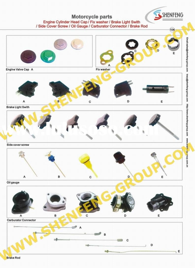 Motorcycle Engine Cylinder Head Cap (fix washer,brake light switch,side cover screw,oil gauge,carbur