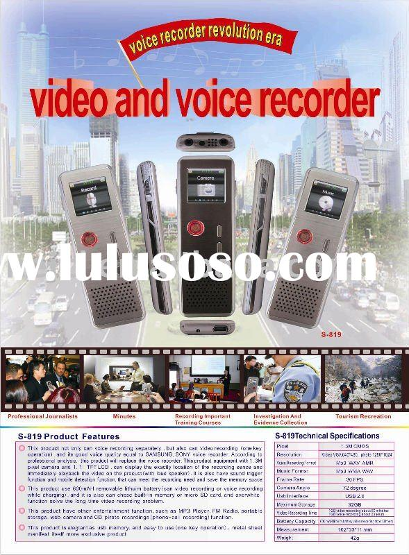 Multifunctional Digital Voice and Telephone Recorder
