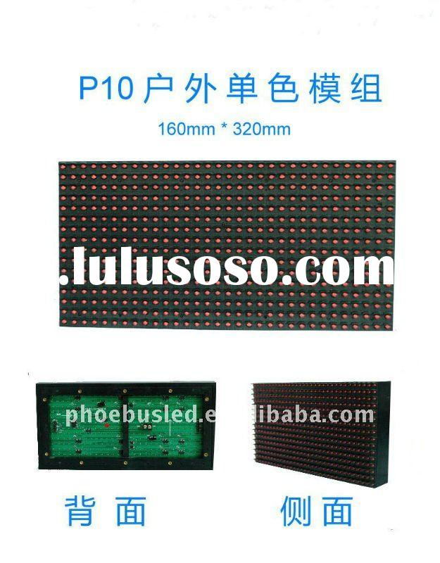 Outdoor IP65 P10 Single Red Color LED Display Module