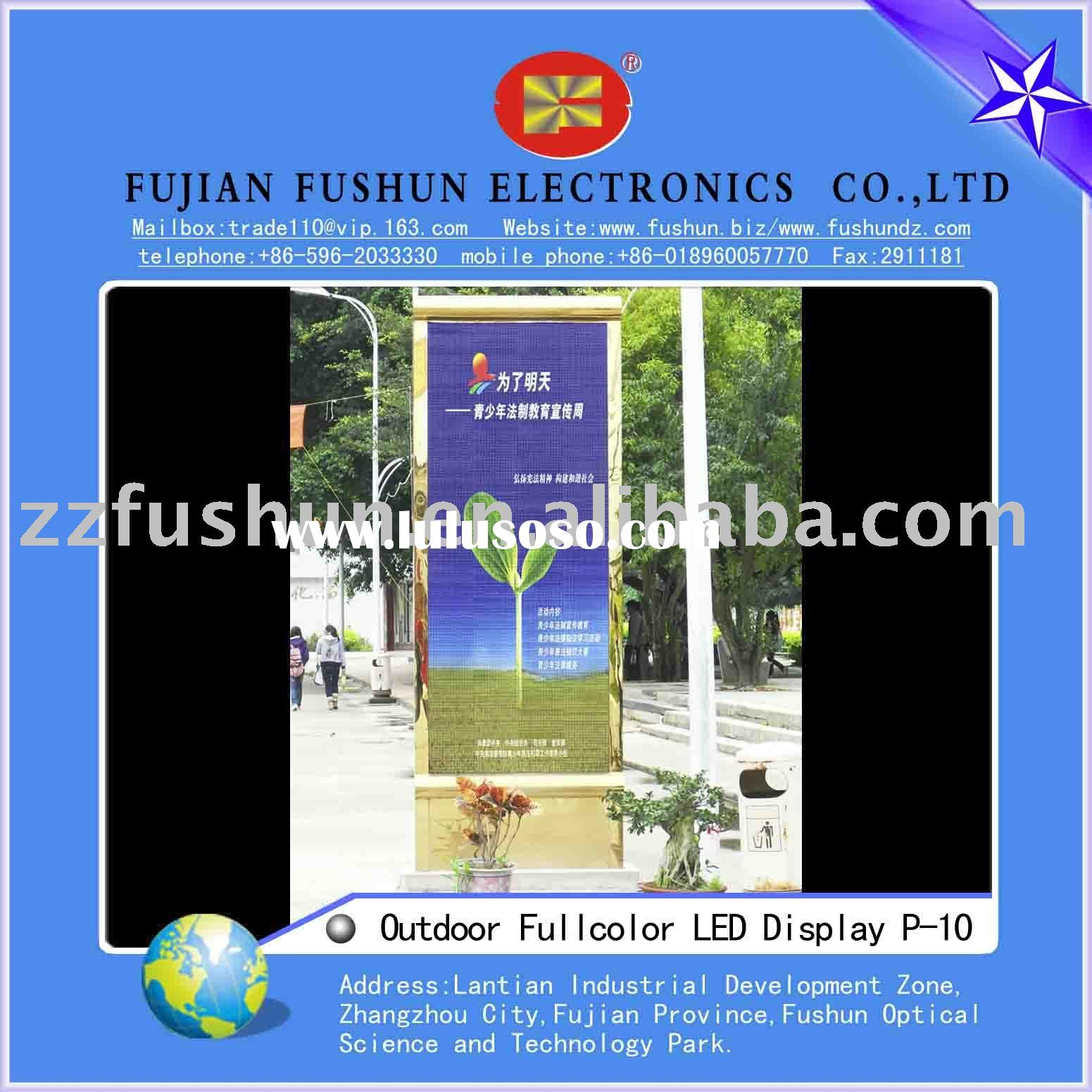 P12.5 advertising indoor full color led display