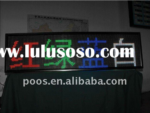 P7.62 indoor full color led display screen (SMD) 3 in 1