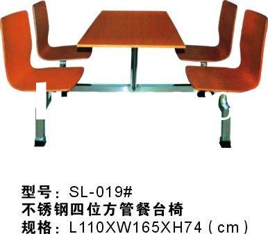 Satinless steel four-seater dining tables and chairs