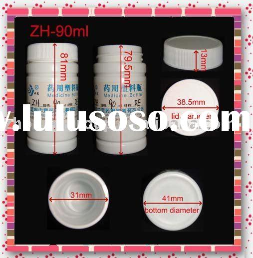 pill bottle,plastic container,screw cap with sealing products