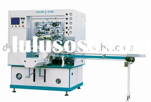 single-color fully automatic screen printing machine