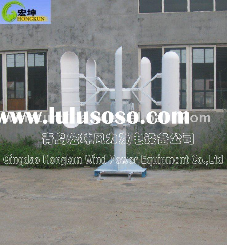 vertical axis wind turbine price 10kw in qingdao
