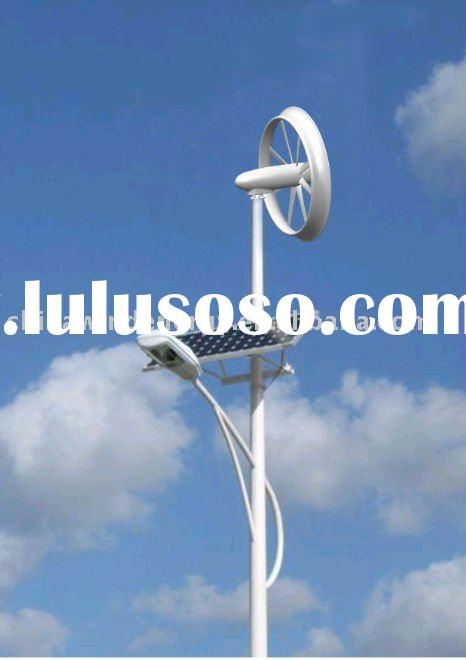 wind and solar hybrid street light