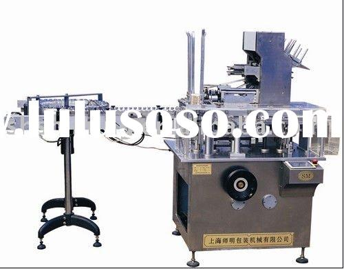 Automatic Small Glass Bottle Box Packing Machine