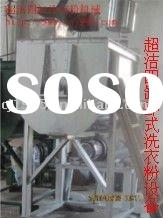 Automatic Washing Detergent Powder Making Machine