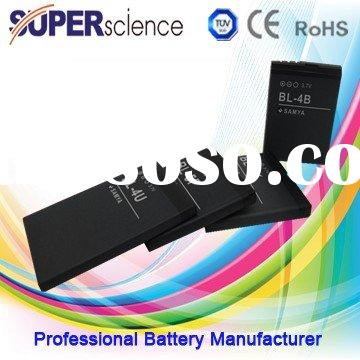 Best mobile phone battery for nokia (BL-5K)
