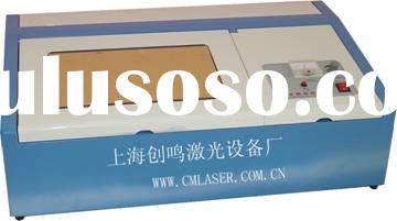 CM-L40W Mini laser equipment for Arts and Crafts(laser equipment, laser cutting,laser engraving,engr