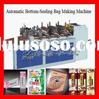 DFJ-500 automatic plastic bottom sealing bag making machine