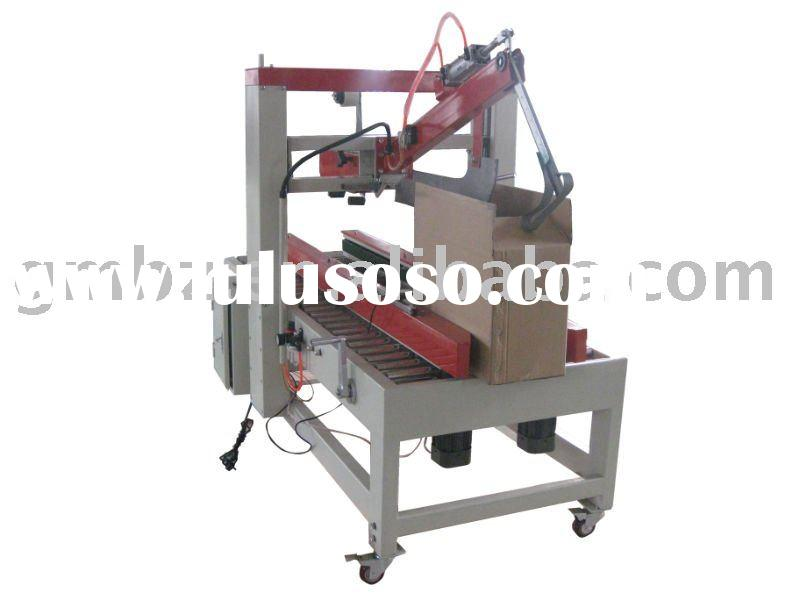 FJ6050 automatic flap carton-sealing machine