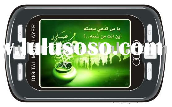 Islamic MP4 MU624 for muslim, digital Quran player, quran phone mobile, azan wall clock