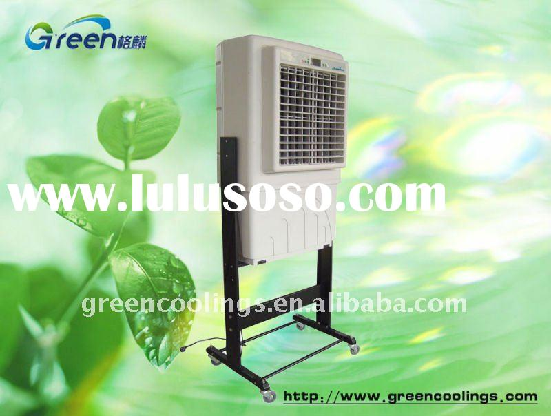 Movable outdoor swamp cooler,evaporative air conditioner