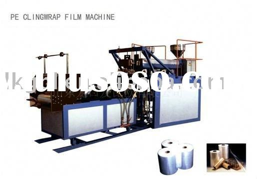 PE Air Bubble Film Extrusion Line(TYQD-1000)