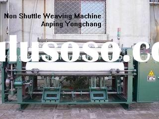 Stainless Steel Wire Mesh Looms /Non Shuttle Weaving Machine