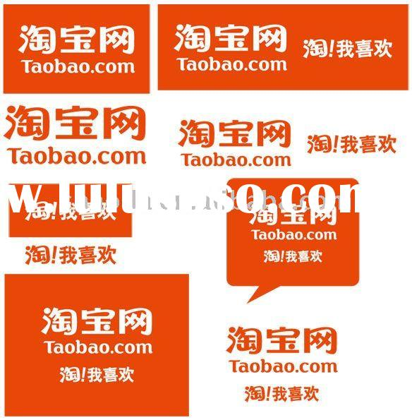chinese shop online