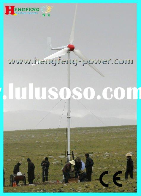 product and sell 10KW wind generator,Automatic and manual yaw system,disc brake system