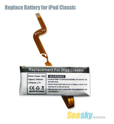 replacement battery for ipod classic 160G