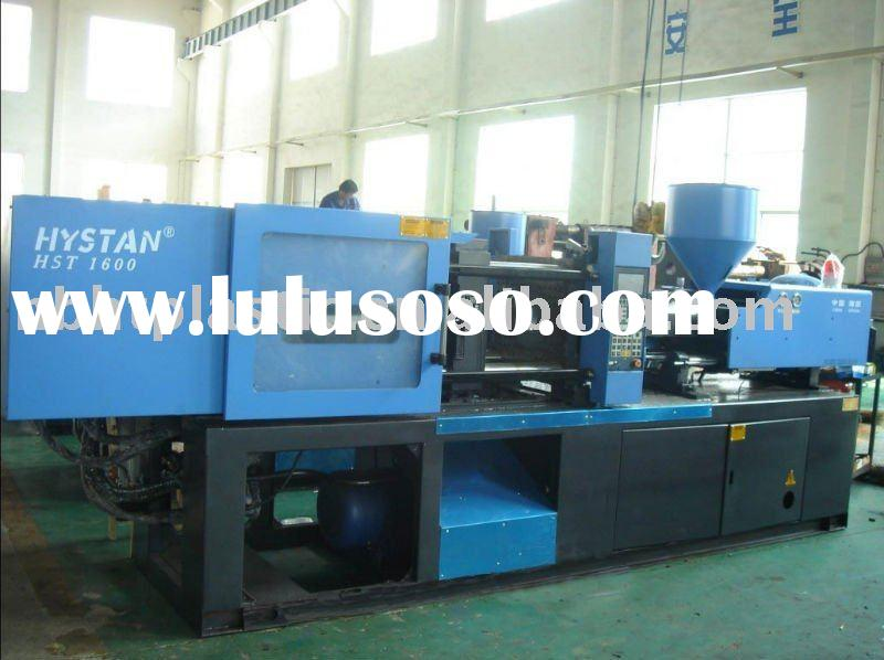 saving energy servo motor series plastic injection molding machine HST-1600