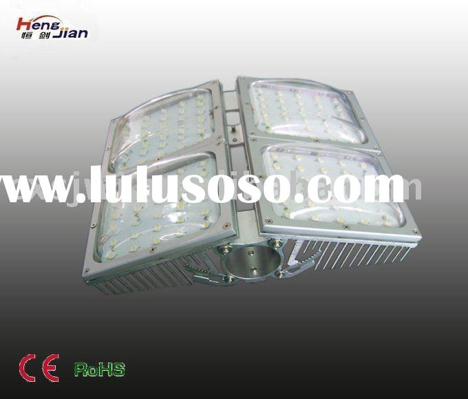120W High Power LED Street Lamp
