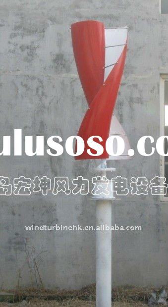 500w vertical axis wind turbine for street light use