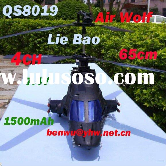 65cm 4CH Gyro Metal Channel RC r/c Radio Remote Control Airwolf Liebao Helicopter Airplane Toys Qing