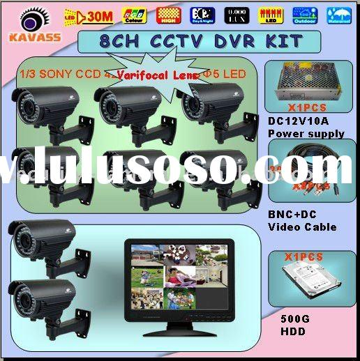 8ch complete cctv system with ir waterproof varifocal cctv camera and 15inch monitor network lcd dvr