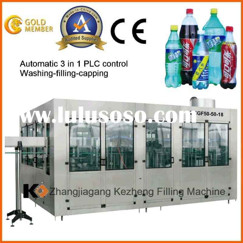 CE certificate Automatic DCGF Carbonated Water 3 in 1 Washing-Filling-Capping Machine(PET Bottle)