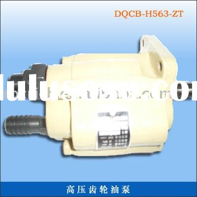 High-pressure gear oil pump (DQCB-H563-ZT)
