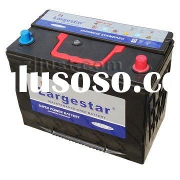 Maintenance free car battery N70