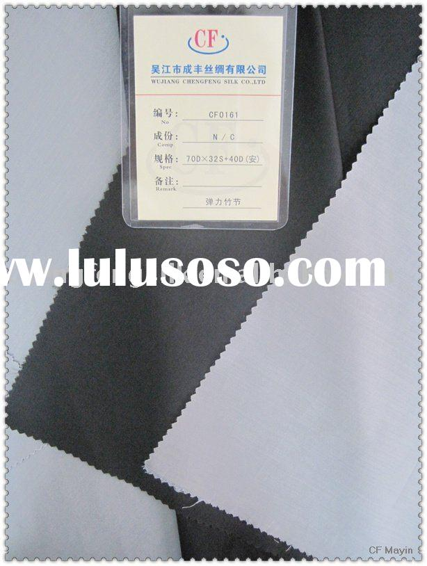 Nylon Cotton Stretch Fabric/Nylon Cotton Fabric/Stretch Fabric/Spandex Fabric/Leica Fabric