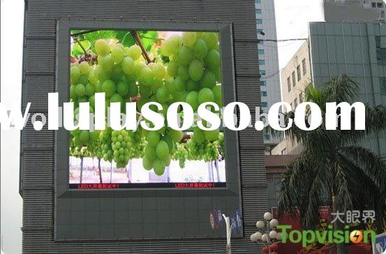 P12 outdoor led screen display panel