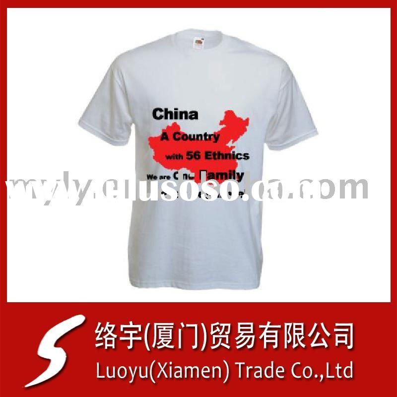 Plain t shirts for Printing