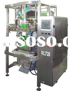 RL720 Vertical Automatic Packing Machine