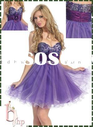 Short Strapless Organza Prom Dresses