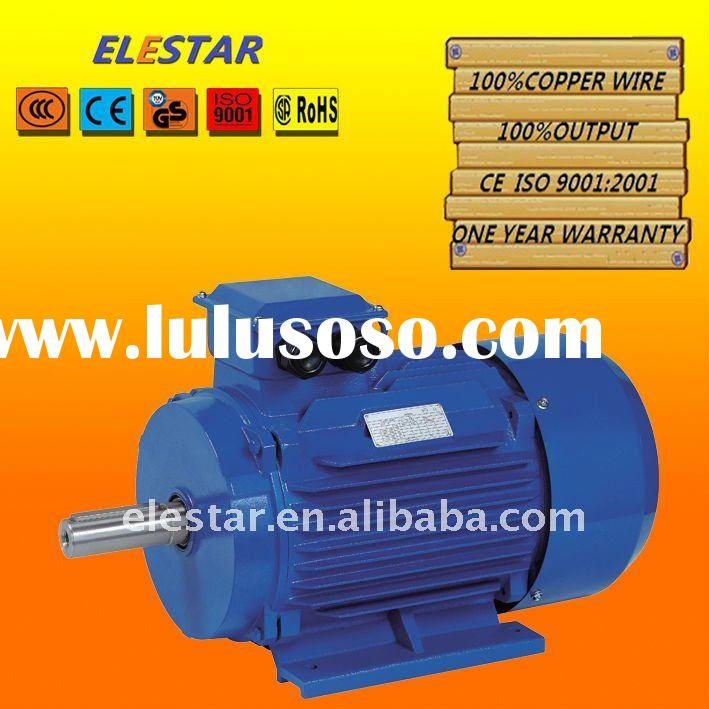 Y2 Series Three Phase Asynchronous AC Electric Motor